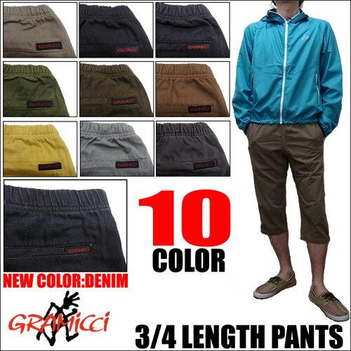 GRAMICCI 3/4 LENGTH PANT クロップドパンツ 全10色 0719-56J グラミチ ショートパンツ ハー...