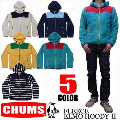 CHUMS FLEECE ELMO HOODY 2 全5色 チャムス フリース エルモ フーディ フード付きジップアップ...
