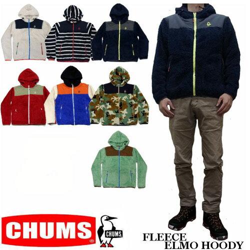 CHUMS FLEECE ELMO HOODY 全5色 チャムス フリース エルモ フーディ フード付きジップアップフリ...