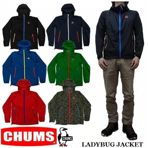 CHUMS LADYBUG JACKET 全7色 チャムス レディバグジャケット マウンテンパーカー ライトシェル...
