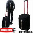CHUMS DRIFTWOOD 50L CH60-0839 チャムス ドリフトウッド 50リッター キャリーケース 男女兼用 ユニセックス