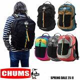 CHUMS SPRING DALE 25 II チャムス スプリングデール リュック バックパック ch60-2216