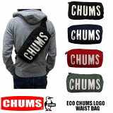 CHUMS ECO CHUMS LOGO WAIST BAG チャムス ウエストバッグ ボディバッグ ポーチ  ch60-2558
