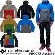 Columbia FROCKS JACKET 全5色 PM3128 コロンビア フロックスジャケット ナイロンジャケット  マウンテンパーカー