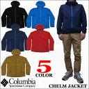 Columbia CHELM JACKET 全5色 PM3131 コロンビア ヘルムジャケット ナイロンジャケット マウンテンパーカー