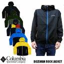 Columbia BOZEMAN ROCK JACKET 全5色 PM3734 コロンビア ボーズマンロックジャケット ナイロンジャケット  マウンテンパーカー その1