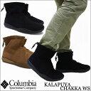 Columbia KALAPUYA CHUKKA WS 全2色 YU3706 メンズ コロンビア カラプヤチャッカブーツ