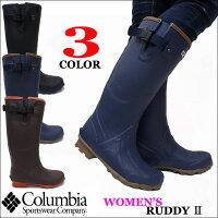 2015秋冬新作ColumbiaRUDDY2全3色YU3720全3色レディースコロンビアラディ2レインブーツ長靴