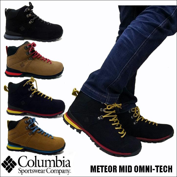 2017秋冬新作 COLUMBIA METEOR MID OMNI-TECH 全4色 YU3769 メンズ レディース コロンビア メテオ ミッド オムニテック シューズ ブーツ