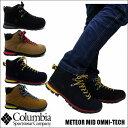 COLUMBIA METEOR MID OMNI-TECH 全4色 YU3769 メンズ レディース コロンビア メテオ ミッド オムニテック シューズ ブーツ