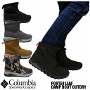 Columbia PORTER LEAF CAMP BOOT OUTD...