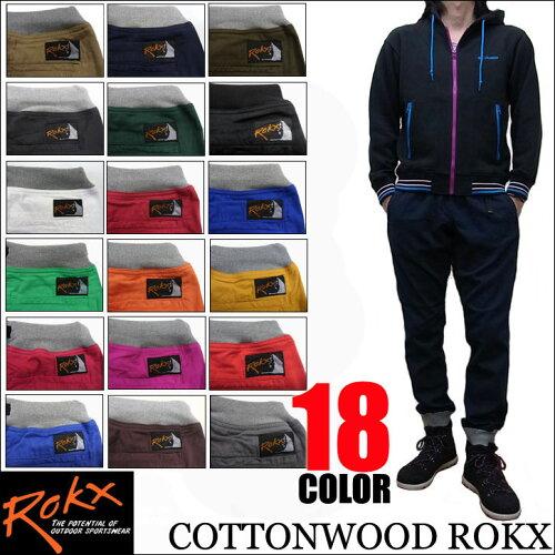 Rokx COTTONWOOD ROKX 全18色 アスレチックパンツ クライミングパンツ GRAMICCI好き...