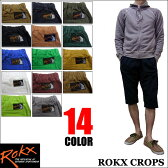 Rokx【ロックス】 ROKX CROPS 全14色 クライミングパンツ クロップドパンツ ショートパンツ GRAMICCI好きにも!!
