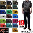 【送料無料】【レビューを書いて8%OFF】2014新作Rokx【ロックス】ROKXPANT全19色クライミングパンツGRAMICCI好きにも!!【smtb-td】