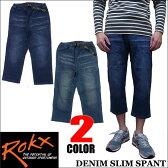 Rokx【ロックス】 DENIM SLIM SPANT 全2色 デニム スリム クロップドパンツ スパント クライミングパンツ RXMS6111 GRAMICCI好きにも!!【smtb-td】