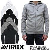 【AVIREX】アビレックス DAILY FULL ZIP PARKA 全4色 ジップアップ パーカー デイリーシリーズ 6153641