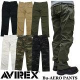 【AVIREX】アビレックス Bu-AERO PANTS 全6色 ベーシック エアロパンツ カーゴパンツ 6166112 6166113 軍パン ミリタリー