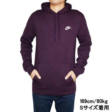ナイキ パーカー メンズ クラブ フリース プルオーバー フーディ パープル 紫 Nike Men's Club Fleece Pullover Hoodie Port Wine Port Wine White