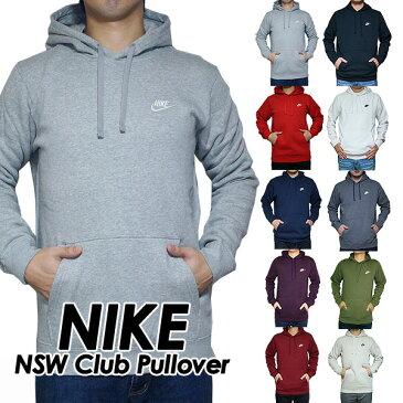 NIKE パーカー ナイキ メンズ 裏起毛 スウェットパーカー クラブ プルオーバー フーディ NSW Club Fleece Pullover Hoodie