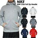Nike-804389-n-1