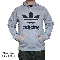 アディダス オリジナルス メンズ スウェット パーカー グレー adidas Men's Originals Raglan Trefoil Fleece Hoodie 【楽ギフ_包装】 P27Mar15