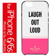 ケイトスペード iPhoneケース ラフ アウト ラウド アイフォン 6 / 6s ケース Kate Spade New York Laugh Out Loud iPhone 6 / 6s Case 【コンビニ受取対応商品】