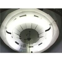 照明反射笠ドーナッツキャップ30W形サークライン蛍光灯用(株)さんぜコーポレーション