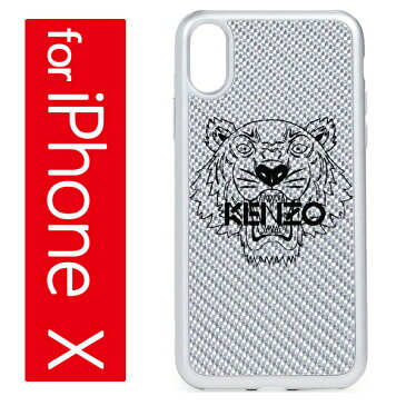 KENZO iPhone X Carbon Fiber Case ケンゾー iPhone X カーボン ファイバー ケース Silver 【コンビニ受取対応商品】