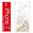 ケイトスペード iPhone7 ケース リキッド グリッター ヴォアラ アイフォン 7 ケース iPhoneケース Kate Spade New York Liquid Glitter Voila