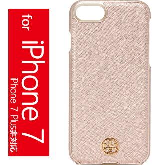 (得到 CDN) 保守黨伯奇 · 羅賓遜硬殼 iPhone 案例 7 保守黨伯奇 · 羅賓遜肉蟹 iPhone 7 例