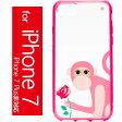 ケイトスペード iPhone7 ケース モンキー ウィズ ローズ アイフォン 7 ケース Kate Spade New York Monkey With Rose iPhone 7 Case