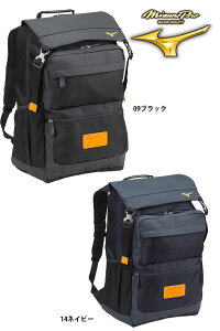 2017NEW【ミズノプロ】バックパックPTY展示会限定品●L33×W20×H52容量:約27L●1FJD7905