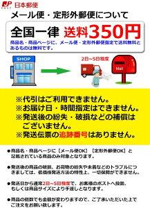 【C3fit】ランニングアーチサポートアンクルソックス(ユニセックス)★3F65100