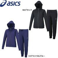 【asics】ウィメンズスウェットフーディ&パンツセット●アシックス●UVケア●XA5041XA5541-SET