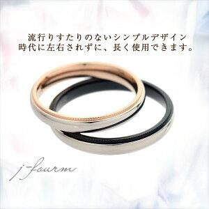 指輪レディースメンズペアリングステンレス刻印可能送料無料ミル打ち1個3mm金属アレルギー3号5号7号9号11号13号15号17号19号21号ブルーピンクブラックサージカルステンレスクリスマス結婚記念日
