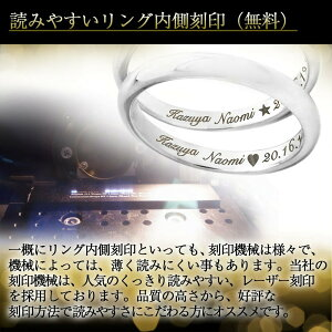 Pt999(元プラチナ1000)純プラチナ/結婚指輪/ソフトナイフエッジ/マリッジリング/刻印無料/2本セット/送料無料