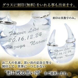 Pt900/K18(プラチナ900&18金)コンビ製・結婚指輪/ダブルスリット・マリッジリング/刻印無料/2本セット