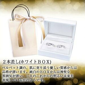 ペアリング刻印無料Pt900K18プラチナ900&18金コンビ・結婚指輪ダブルスリット・マリッジリング刻印無料2個送料無料