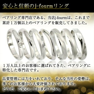 ペアリング刻印無料プラチナ送料無料結婚指輪pt1000pt900純プラチナ甲丸シェリノンピュア5号6号7号8号9号10号11号12号13号14号15号16号17号18号19号20号21号22号23号アレルギーに優しいシンプル2メンズレディース大きいサイズ可愛いお