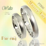 Pt900プラチナシンプル結婚指輪マリッジリング