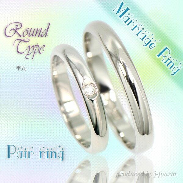 ペアリング 刻印無料 プラチナ結婚指輪 pt1000 pt900 天然ダイヤモンド 純プラチナ 甲丸 シェリノンピュア 5号 6号 7号 8号 9号 10号 11号 12号 13号 14号 15号 16号 17号 18号 19号 20号 21号 22号 23号 アレルギーに優しい シンプル 2 メンズ レディース 大きい:ペアリングと刻印の専門店 j-fourm