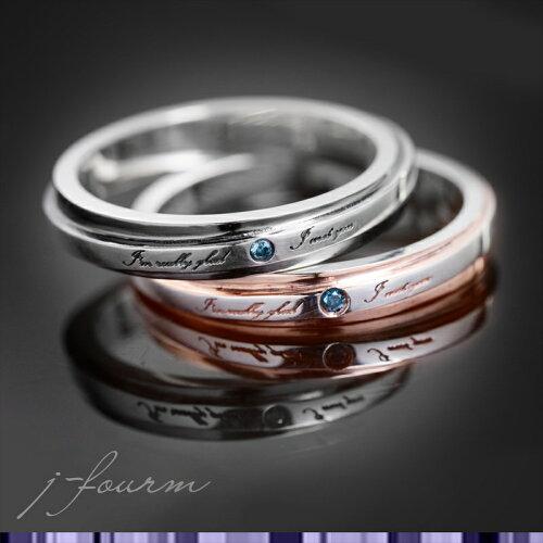 ペアリング 刻印無料 送料無料 シルバー925 ブルーダイヤモンド 2個 ブラック ピンクゴールド 7号 ...