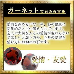 ガーネットリングシルバー925ハートフルピンキーピンキーリング1月誕生石ガーネット指輪シンプル2メンズレディース大きいサイズ可愛いおしゃれプレゼントギフト男性女性記念日誕生日プレゼント友達お揃い