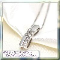 K10ホワイトゴールド/ダイヤ付/ペンダント