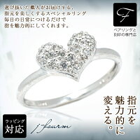 18KWG0.15ctダイアモンドダイヤモンド18金4月誕生石K180.15カラット指輪11号リングハート送料無料