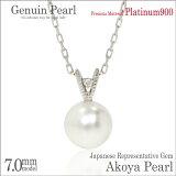 アコヤ真珠 ネックレス プラチナ 天然ダイヤモンド 7mm 珠 Pt900 900 本真珠 アコヤ真珠 V字ダイヤ ペンダントトップ 6月 誕生石 40cmチェーン付属 チェーン交換オプションあり アレルギーに優しい シンプル 2 メンズ レディース 大きいサイズ ホワイトデー お返し 可愛い