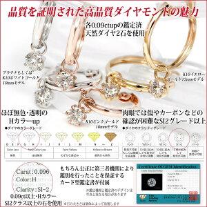 K10イエローゴールドK10YG製トータル0.18ctHカラーSI2ダイヤモンドチャームスナップピアス