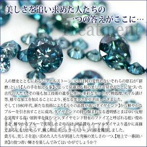 プラチナ900Pt900製ブルーダイヤモンド6本爪スタッドピアス(トータル0.10ct・両耳用・レーザー刻印可能・4月の誕生石)