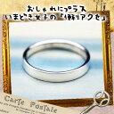 指輪 レディース リング 送料無料 メンズ シルバー 925...