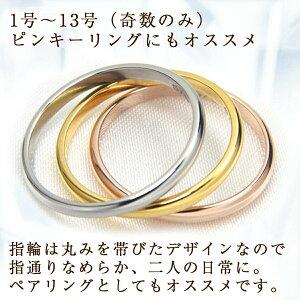 指輪レディースリングステンレス金属アレルギーに優しい刻印可能幅2mm甲丸リング1個シルバーピンクゴールドイエローゴールド1号3号5号7号9号11号13号クリスマス誕生日プレゼント女性記念結婚式母の日妻彼女シンプル華奢かわいい